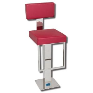 Vergin Bar Stool
